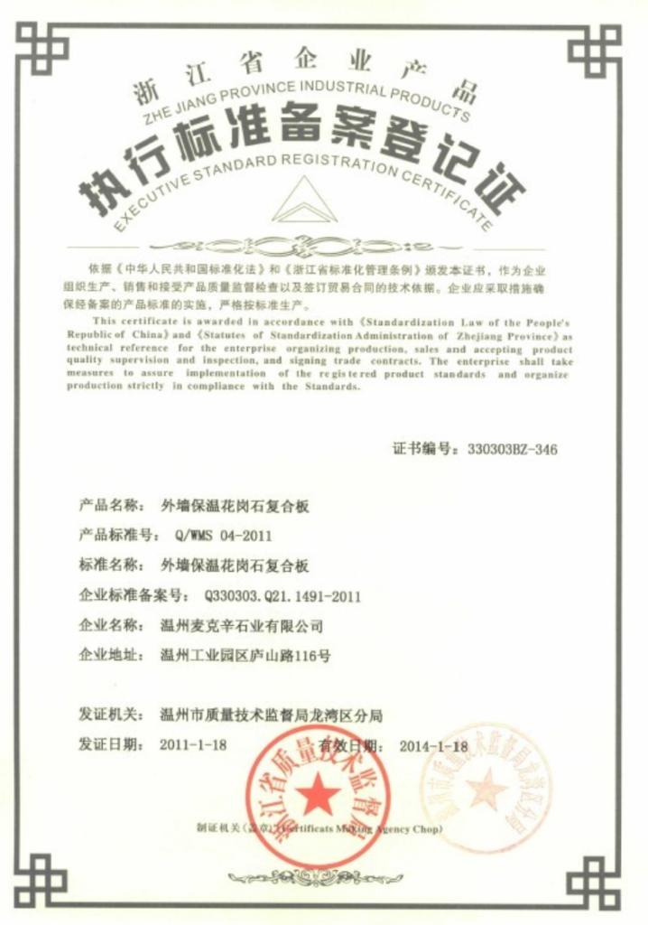executive-standard-registaration-certificate.